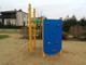 Galeria Place zabaw w Jemielnicy